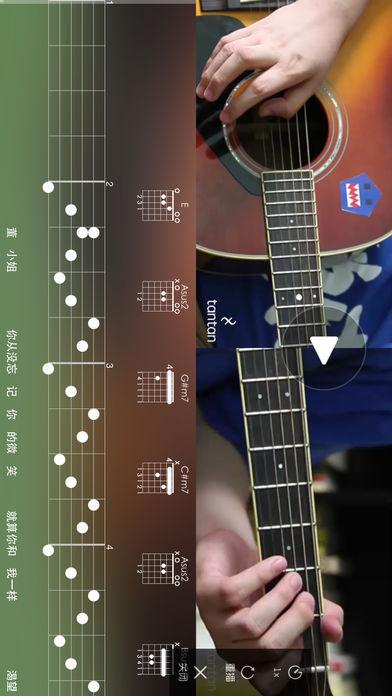 弹弹吉他(2)