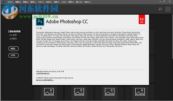 Adobe photoshop cc 2018下载(pscc2018破解版)