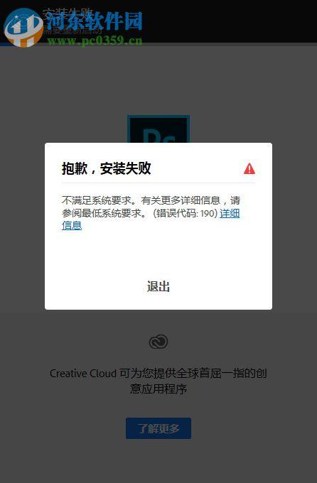 photoshop cc 2018 64位破解版 19.0 简体中文版