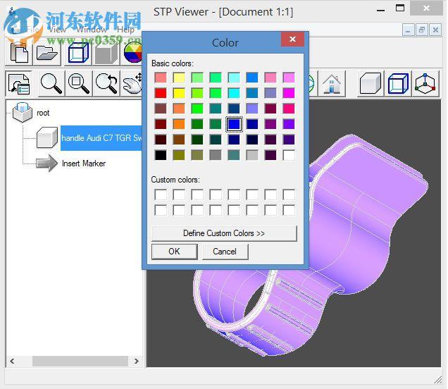 Free STP Viewer下载(STP格式查看器) 1.0 绿色免费版
