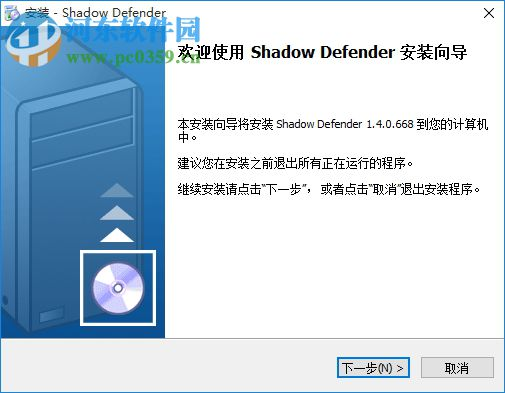 影子卫士 1.4.0.672 中文版