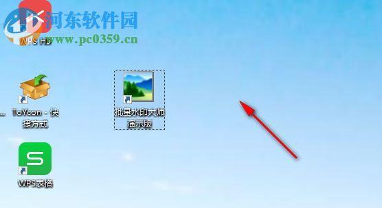 批量水印大师 5.0.8 免费版