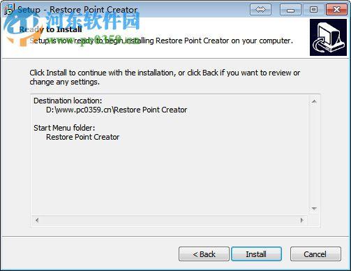 Portable Restore Point Creator(win7/8系统备份还原) 7.0 Build 40 官方正式版
