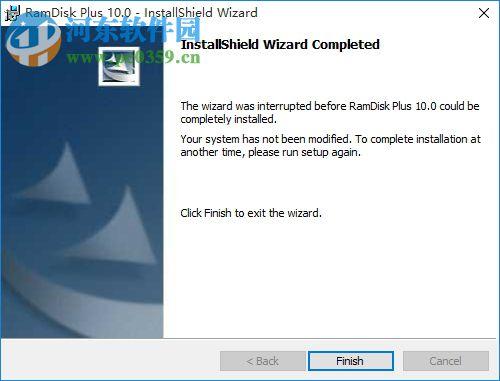 ramdisk plus 32位/64位汉化破解版 10.0.1.0 最新完整版