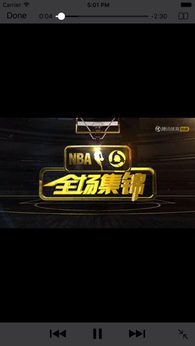 98篮球网(2)