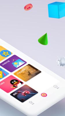 小精灵美化 4.0.9 安卓版
