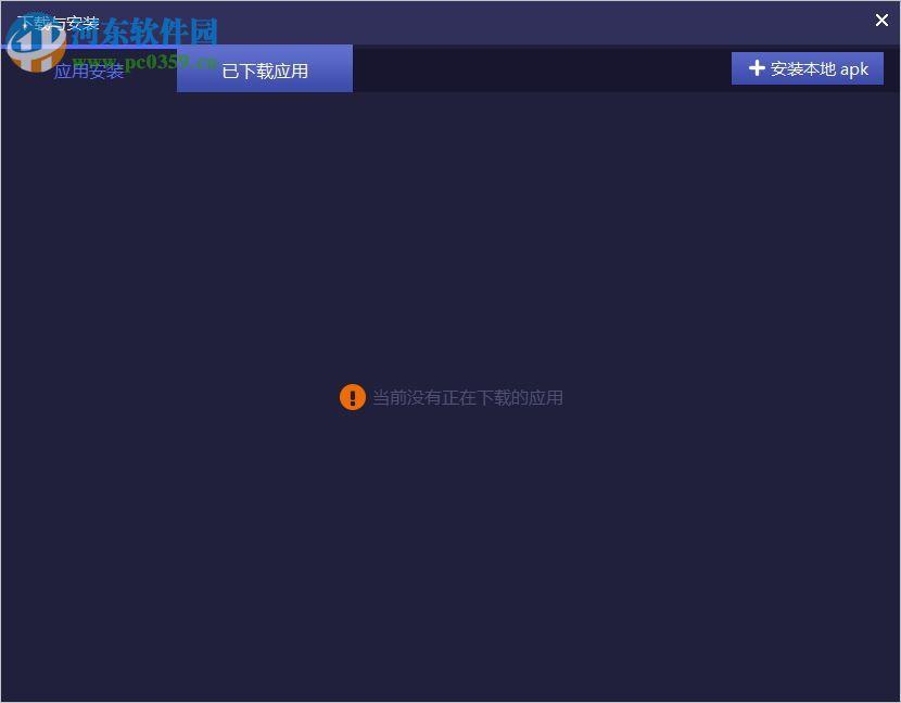 安卓投屏软件TC Games 1.2.2 官方版
