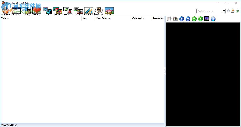 Emu Loader(MAME街机模拟器) 8.7.4 官方版