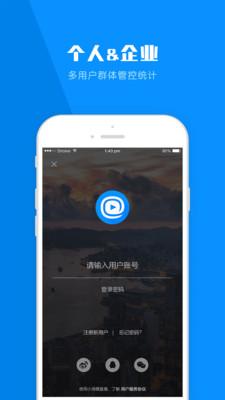 小海螺 1.0.0 安卓版