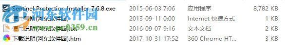 精雕5.5圣天狗驱动 7.6.8 官方版
