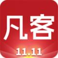 凡客-11.11盛典
