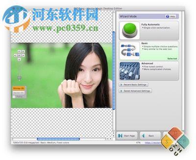macvector for Mac下载 16.0.0 免费版