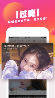 波波视频 3.19.2 安卓版