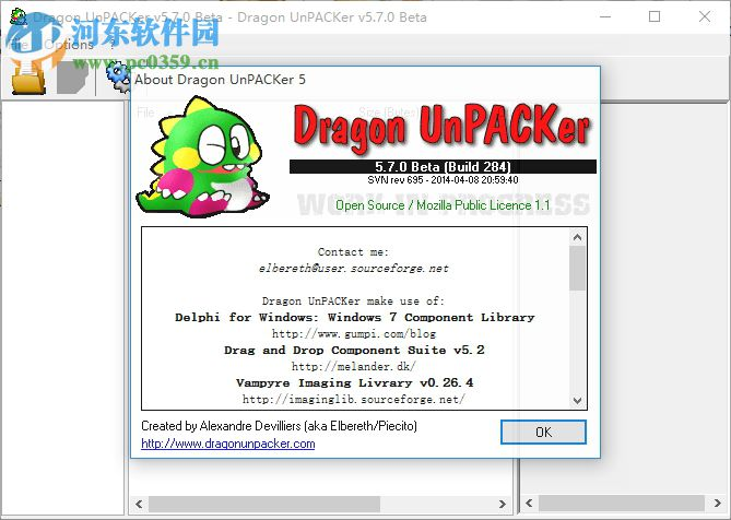 dragon unpacker 5(游戏解包工具)
