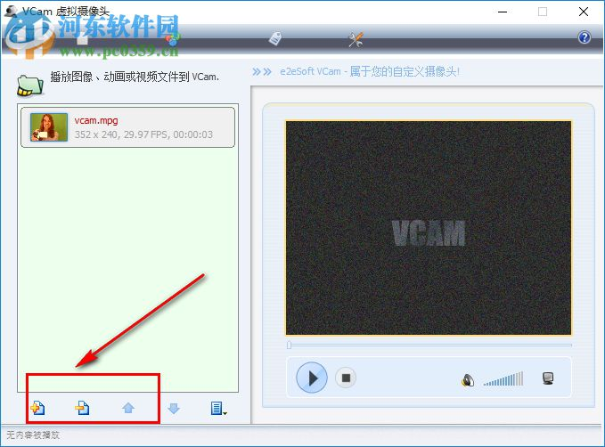 VCam虚拟摄像头(去水印) 4.5 去水印破解版