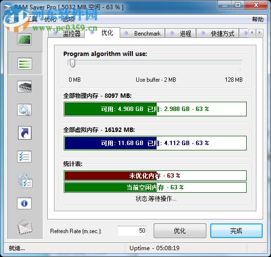 RAM Saver Pro(<a href=http://www.pc0359.cn/s/neicunyouhua/ target=_blank class=infotextkey>内存优化</a>工具) 15.3 中文注册版