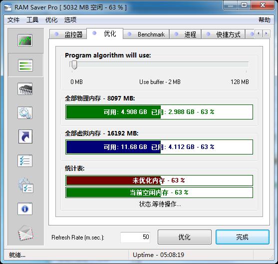 RAM Saver Pro(内存优化工具) 15.3 中文注册版