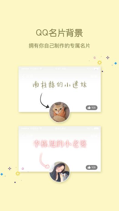 小妖精美化(4)