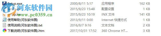 重庆电子标书阅读器下载 3.6.0 最新免费版