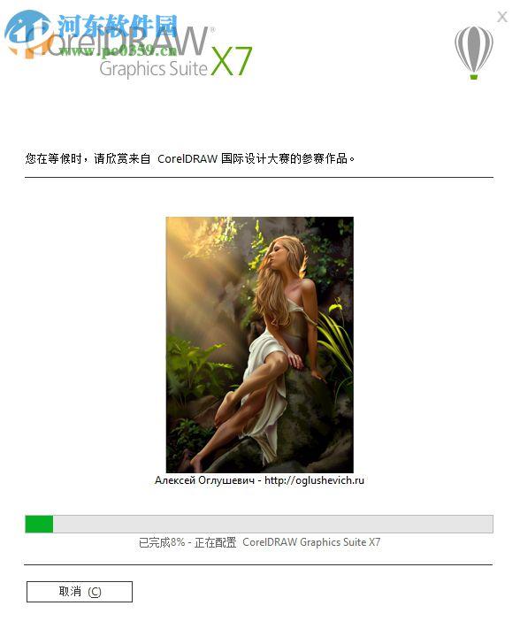 CorelDRAW x10下载 简体中文版