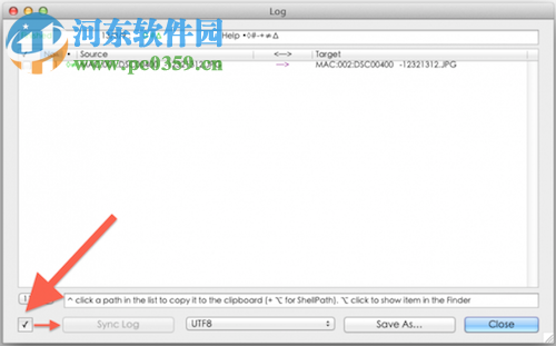 SyncTwoFolders for Mac下载(Mac文件备份软件) 2.2.6 官方版