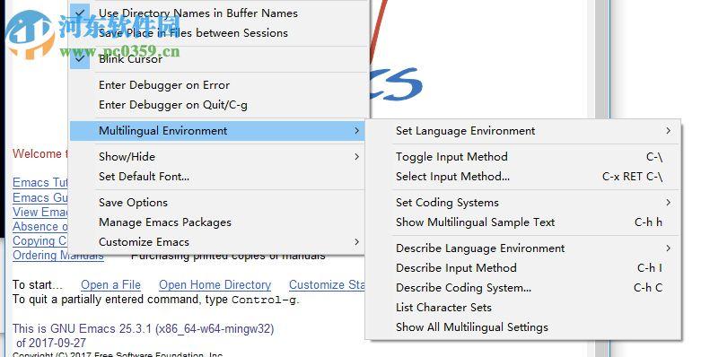 Gnu Emacs编辑器下载 25.3.1 官方版