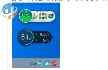 RAM CPU Taskbar下载(内存实时监控查看) 2.1 绿色版
