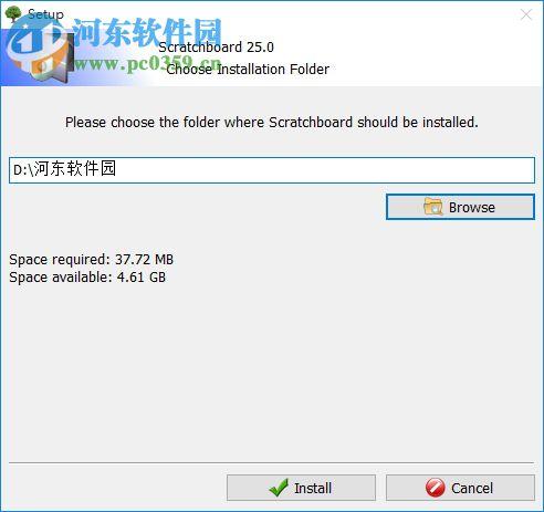 Scratchboard下载(简易编程软件) 25.0 破解版