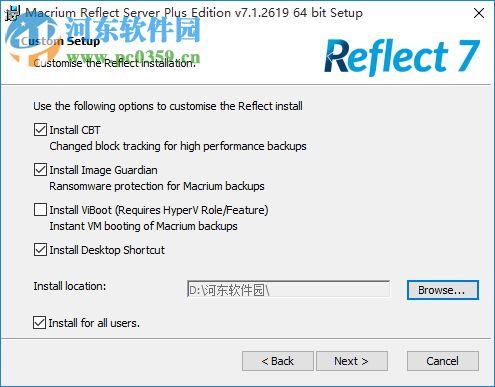 Macrium Reflect免费版下载(文件同步备份) 7.1.2619 免费破解版