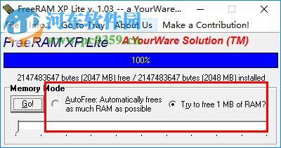 FreeRAM XP Lite 1.03 绿色版
