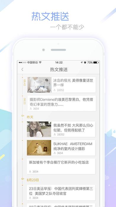 VIVA畅读 6.8.6 手机版