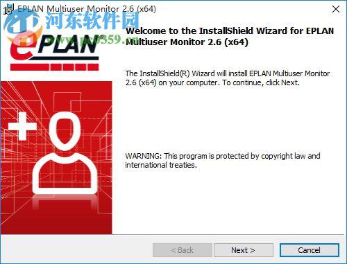 Eplan PPE(CAE软件) 2.4 官方版
