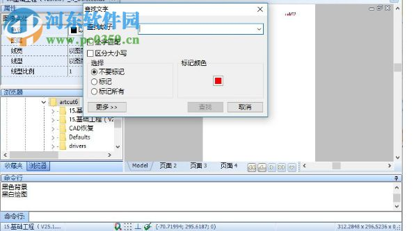 Cad Viewer 12下载(CAD文件预览插件) 2017 绿色破解版