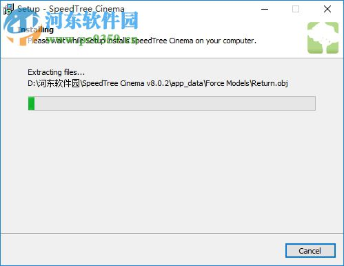 SpeedTree Cinema8(3D建模套件) 8.0.2 破解版