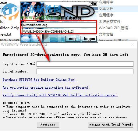 WYSIWYG Web Builder 12下载 12.3.1 破解版
