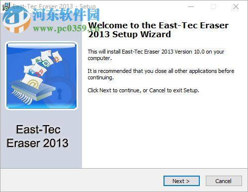 East Tec Eraser2013 10.2.5 官方版