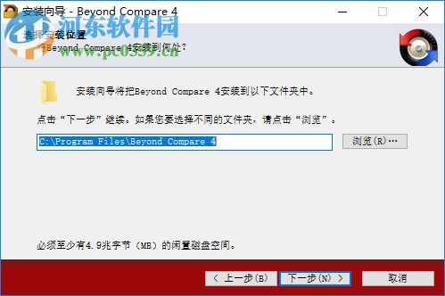 beyond compare4下载(含注册机) 破解版