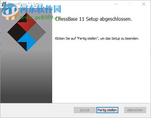 ChessBase11下载(国际象棋训练软件) 破解版