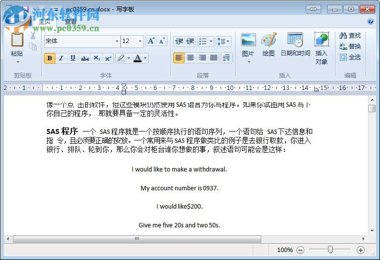 solid converter pdf v10下载(附解锁密码) 10.0.9202.3368 中文注册版