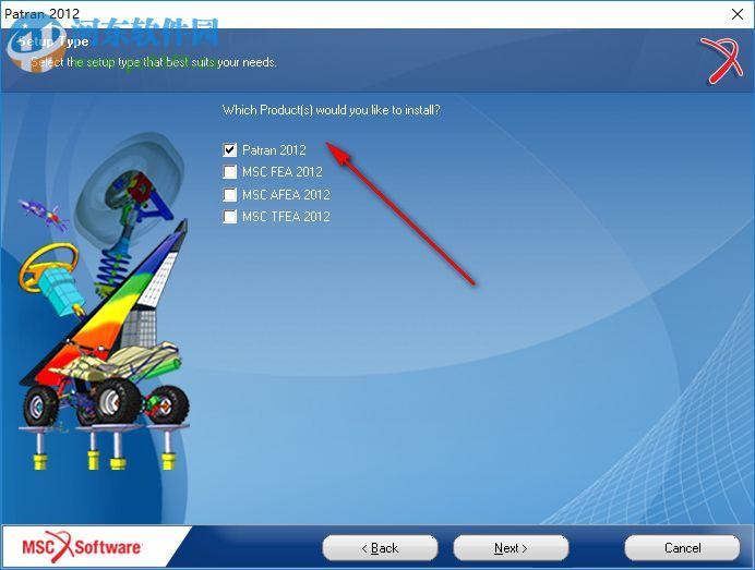 exe,点击启动,运行软件的安装步骤
