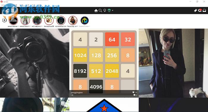 Grids for Instagram(图片浏览) 5.5 破解版