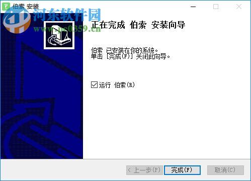 伯索云学堂教师端下载 3.41.787 官方版