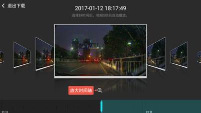 盯盯拍 6.0.2.0103 安卓版