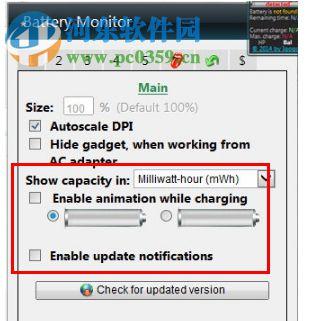 Battery Monitor(笔记本电池检测软件) 7.5.1 中文版