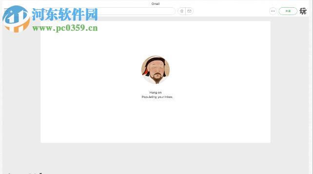 MailSender for Mac下载(邮件处理软件) 1.02 官方版