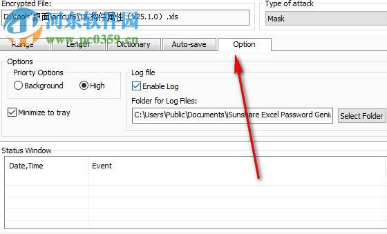excel破解密码工具 2.1 最新版