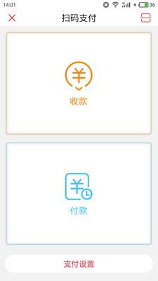 工银e生活 2.0.7 安卓版