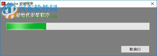adobe captivate 2017下载(屏幕录像软件) 10.0.0.192 破解版