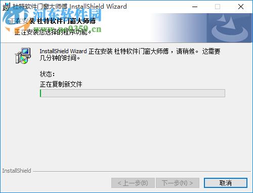 杜特门窗大师傅软件下载 8.0.0.0 免费版