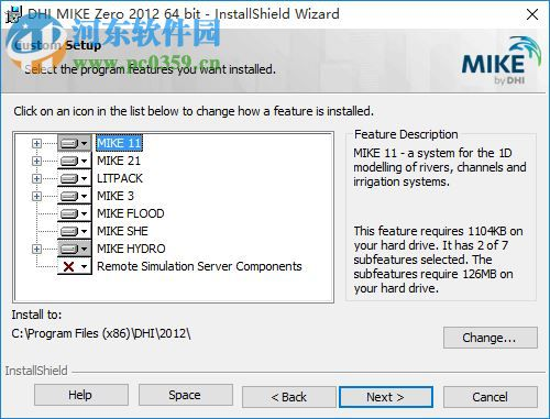 DHI MIKE Zero 2012 SP3下载(附安装教程) 破解版